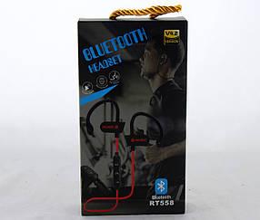 Навушники ваккумные з мікрофоном MDR RT 558 BT