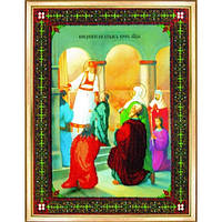Набор для вышивки бисером Б-1085. ВВЕДЕНИЕ ВО ХРАМ ПРЕСВЯТОЙ БОГОРОДИЦЫ