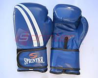 Перчатки боксерские Champion (naylex, 8 унций, цвет синий (модель ADIDAS)