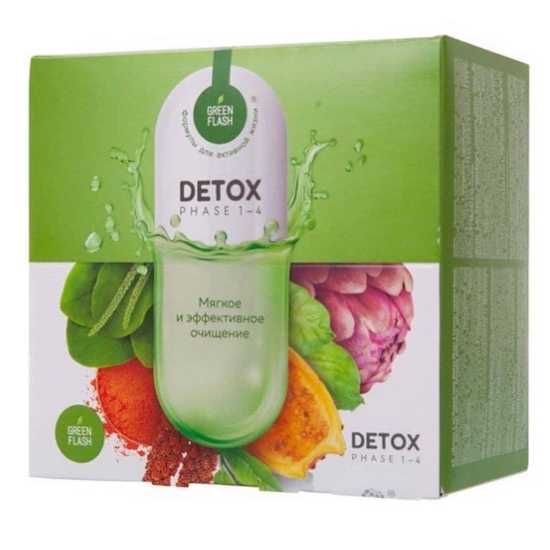 Комплекс Детокс Кейс Detox Box Greenflash Мягкое и эффективное очищение организма от шлаков и токсинов 4 шага