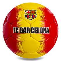М'яч футбольний гріппі BARCELONA FB-0822