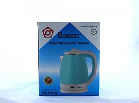 Чайник Domotec MS 5024 Синій 220V/1500W