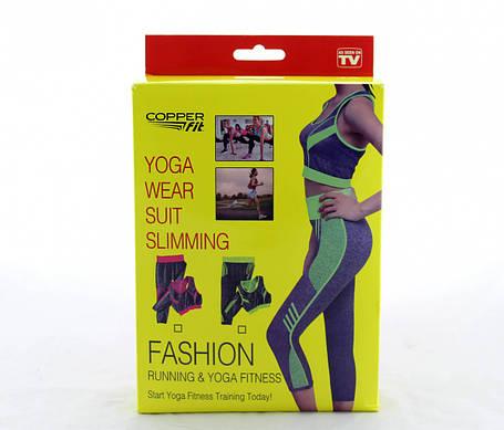 Костюм для Йоги и Фитнеса Yoga sets, фото 2