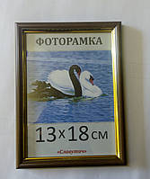 Фоторамка,  пластиковая,  13*18,  рамка для фото, картин, дипломов, сертификатов,1415-95, фото 1