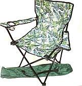 Складное кресло для пикника Styleberg 6004 50х50х80 см с чехлом и подстаканником