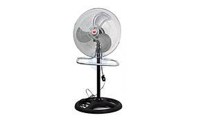 Підлоговий вентилятор Domotec MS-1622 fan (Продаж тільки по 2 штуки!!!)