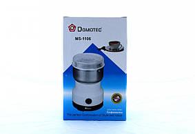 Кавомолка Domotec MS 1106 220V/150W