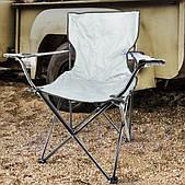 Складное кресло для пикника Styleberg 50х50х80 см с чехлом и подстаканником Серое