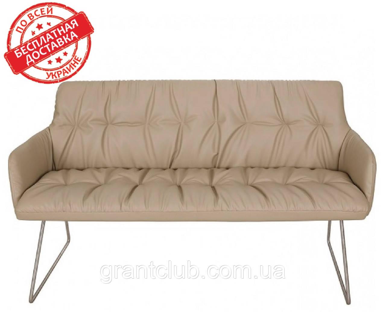 Кресло - банкетка LEON бежевый кожзам 155 см Nicolas (бесплатная адресная доставка)