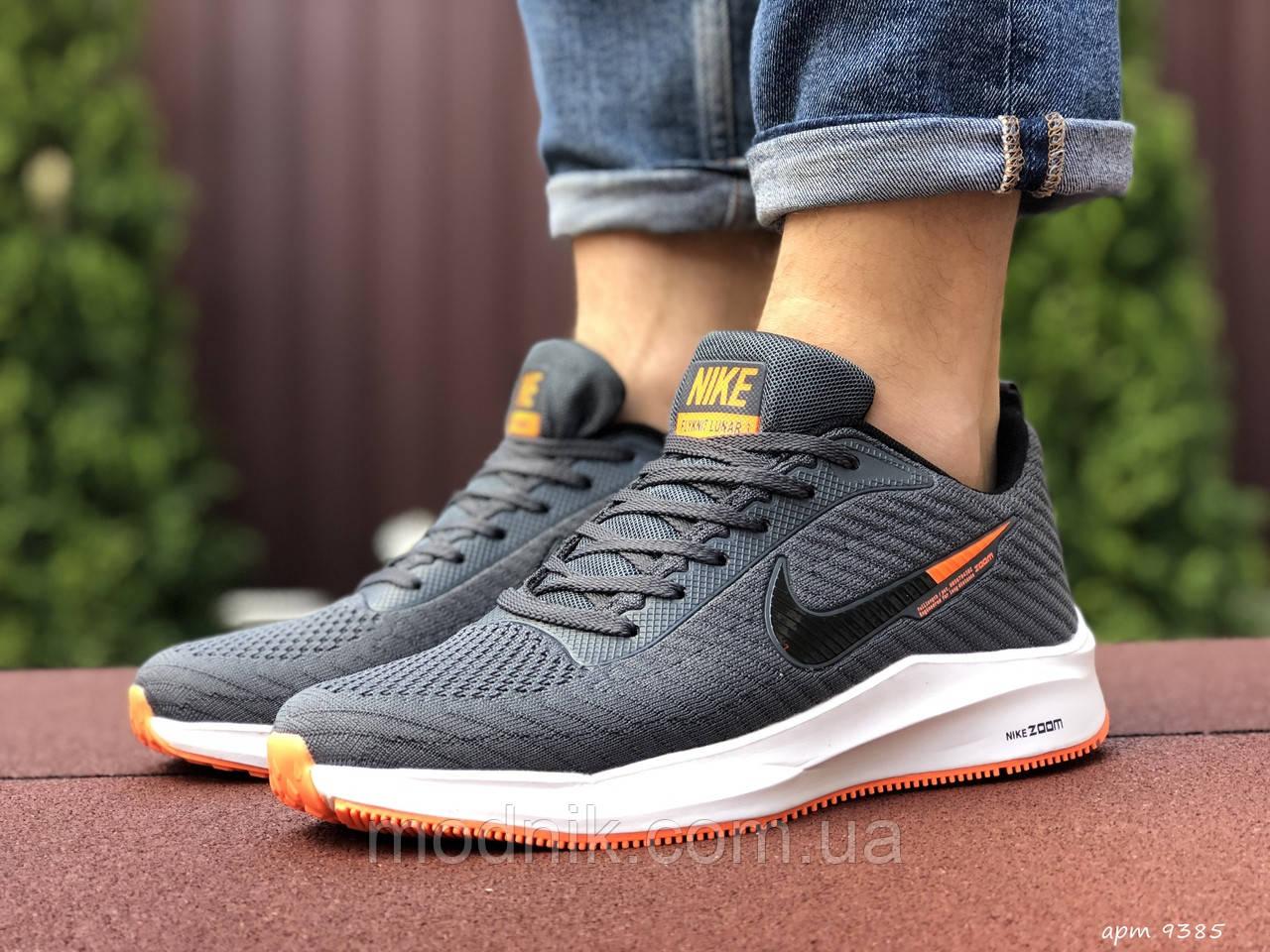 Мужские кроссовки Nike Flyknit Lunar 3 (серо-белые с оранжевым) 9385