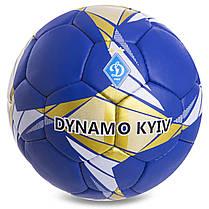 М'яч футбольний гріппі DYNAMO KYIV FB-0810