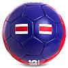 М'яч футбольний гріппі PARIS SAINT-GERMAIN FB-0755, фото 2