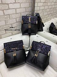 Женская сумка-рюкзак глиттер копия из кожзама Хамелеон (ZARA, YVES SAINT LAURENT, Michael Kors)