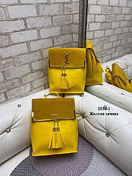 Модная сумка-рюкзак из качественного кожзама с натуральной замшей Желтый (ZARA, YVES SAINT LAURENT, Michael Kors)