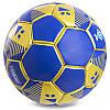 М'яч футбольний гріппі DYNAMO KYIV FB-0750, фото 3