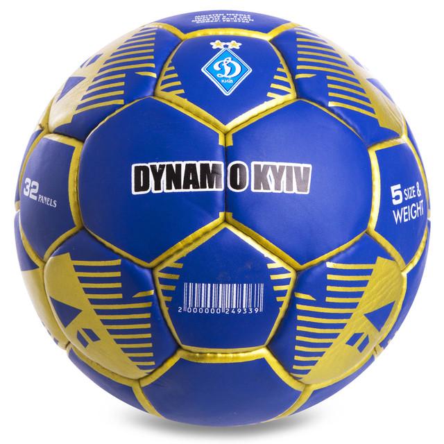 М'яч футбольний гріппі DYNAMO KYIV FB-0750