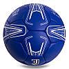 М'яч футбольний гріппі JUVENTUS FB-0864, фото 2