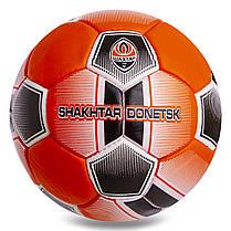 М'яч футбольний гріппі SHAKHTAR DONETSK FB-0748