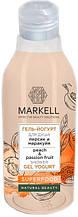 Гель-Йогурт для душа персик и маракуя