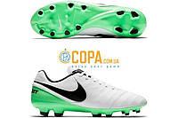 Футбольные бутсы Nike Tiempo Genio II  FG 819213-103