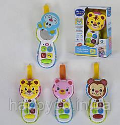 Детский телефон , свет, звук, развивающая игрушка