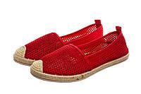 Слипоны женские Seastar 37 Красные, КОД: 236087