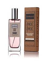 Cacharel Amor Amor жіноча парфумерія тестер Exclusive Tester 70 ml (репліка)