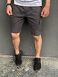 """Комплект Футболка """"Color Stripe"""" серая - черная + Шорты Miami серые Intruder, фото 5"""