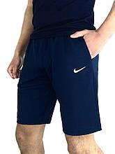 Мужские Шорты в стиле Найк/Nike Синие трикотажные