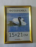 Фоторамка,  пластиковая,  15*21, А5,  рамка для фото, сертификатов, дипломов, грамот, 1415-47