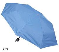 Зонт женский механический голубой, фото 1