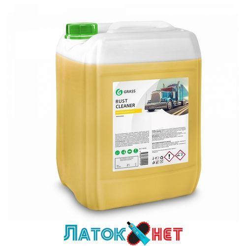 Моющее средство для очистки дисков и баков Rust Cleaner 21 кг 110338 Grass