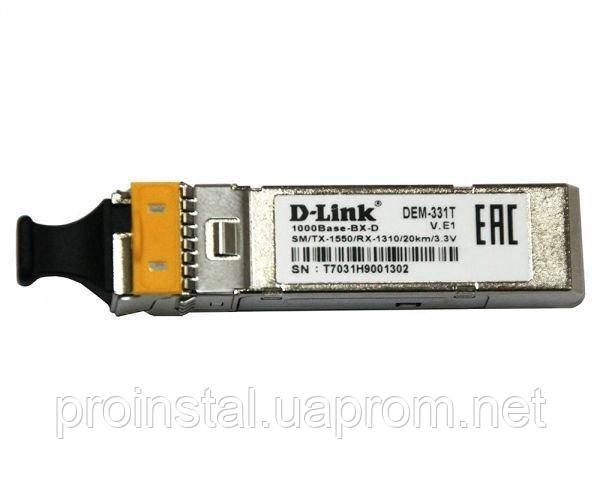 SFP-Трансивер 331T/20KM 1x1000Base-BX-D, WDM, SM, 20км, LC