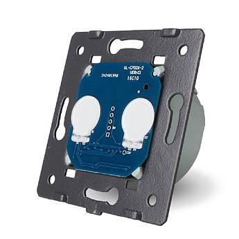 Механизм сенсорный выключатель Livolo 2 канала (VL-C702)
