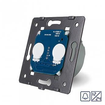 Механизм сенсорная кнопка Livolo 2 канала 12/24 вольт (VL-C702CH)