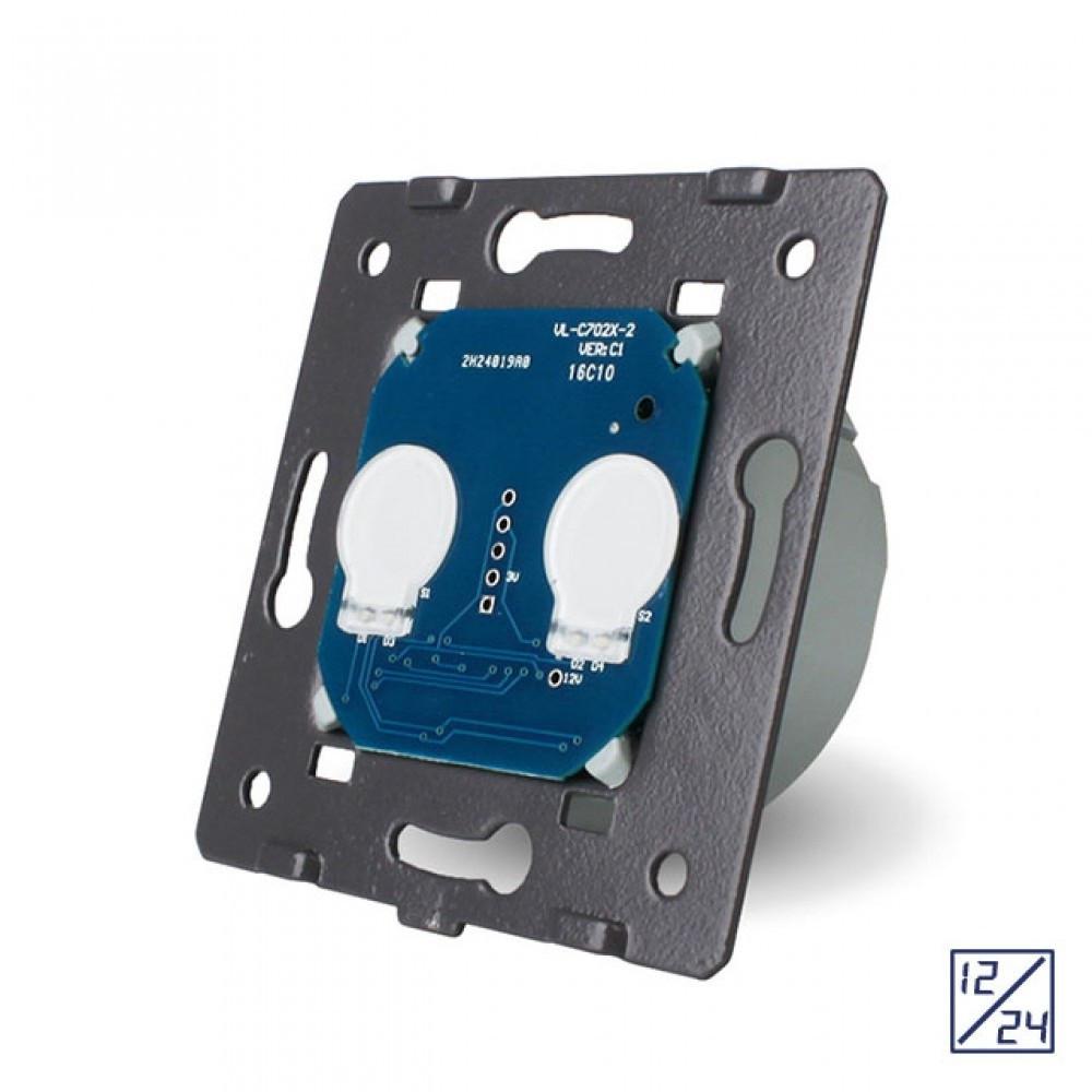 Механизм сенсорный выключатель Livolo 2 канала 12/24 вольт (VL-C702C)