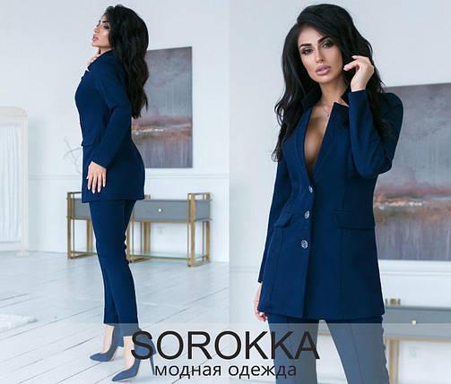 """Стильный женский костюм двойка пиджак и брючки, ткань """"Костюмная"""" 48, 50, 52 размер батал, фото 2"""