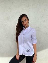 Рубашка женская с принтом на спине