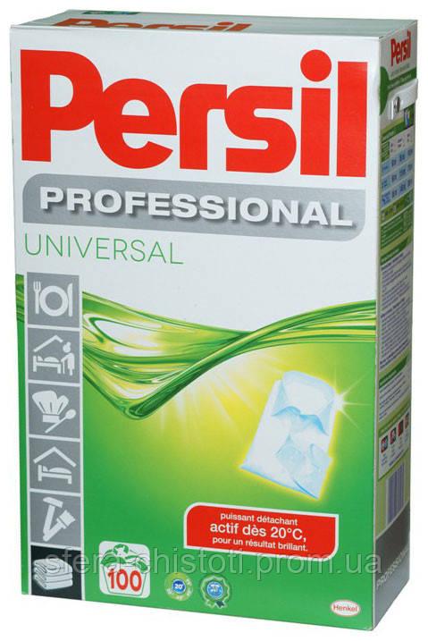 Стиральный порошок универсальний Persil Universal Professional 6.5 кг (100 ст)