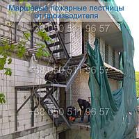 Монтаж маршевых пожарных лестниц, высотные работы