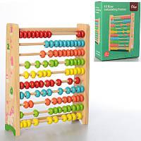 Деревянная игрушка Счёты обучающие / Абакус / Рахівниця MD 2299