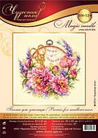 Набор для вышивки крестиком Пионы для умелицы  25 х 25 см Чудесная игла