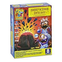 Набор для творчества Fun Game Извержение вулкана 7355 8 предметов Разноцветный 2-7355-71982, КОД: 1074182