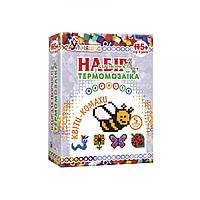 Набор для творчества Умняшка Термомозаика Цветы-насекомые ТМ-002, КОД: 1658582