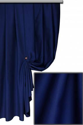 Ткань Блэкаут Однотонный синий  №2020, фото 2