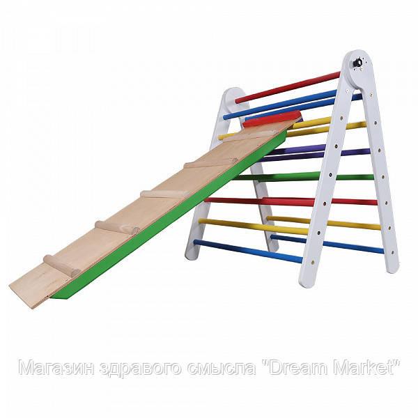 Детский спортивный комплекс-уголок Треугольник Пиклера с горкой 80 см, складной, для детей от 2 мес., цветной