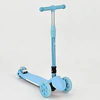 Самокат Best Scooter А 24724   769-1 Голубой 2-А24724-769-1-63903, КОД: 319423