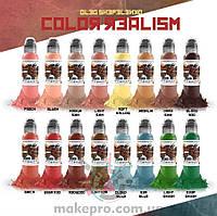 SET - 30 ml World Famous [Oleg Shepelenko Realism Color]