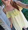 Легкий летний сарафан на бретелях с воланом свободного покроя, софт, 42-44, 46-48, фото 4