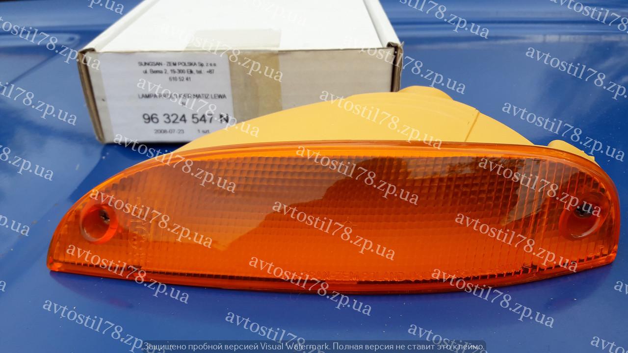 Повторитель поворота в бампер левый (желтый) без лампочки Матиз 96324547-FSO